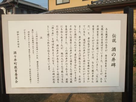 20110811本佐倉城跡15