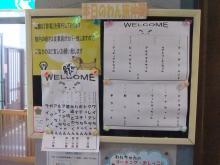 2011伊豆旅行42