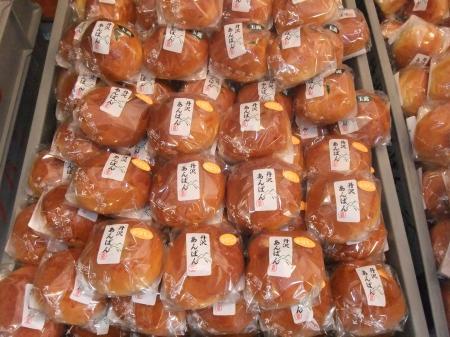 20111127丹沢あんぱん02