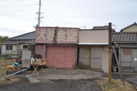 2012年1月23日NIKON 045 (450x300)