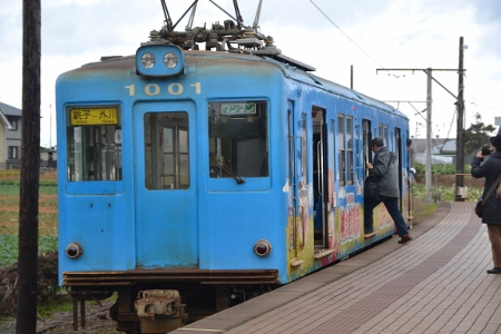 2012年1月23日NIKON 082 (450x300)