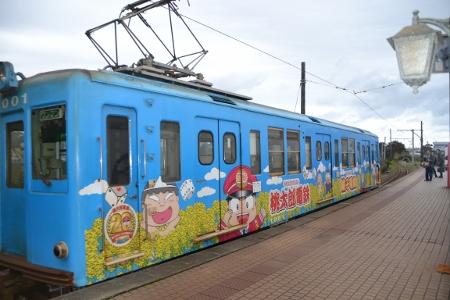 2012年1月23日NIKON 081 (450x300)