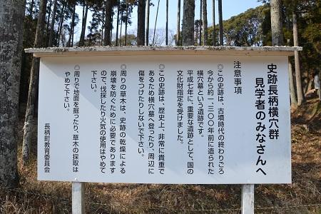 20120201秋元牧場15