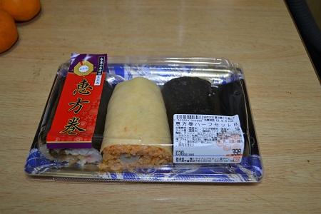 20120203坂田池NIKON 108