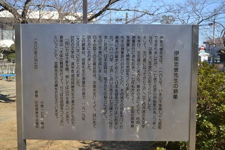 20120204佐原NIKON 066