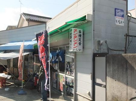 20120210勝浦03
