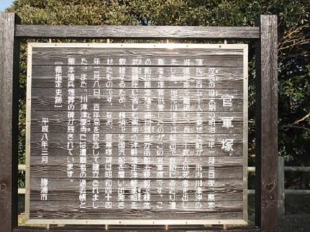20120210勝浦25