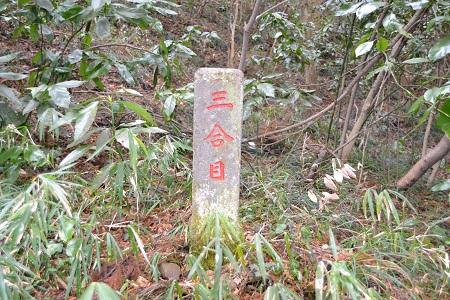 20120304八王子城05