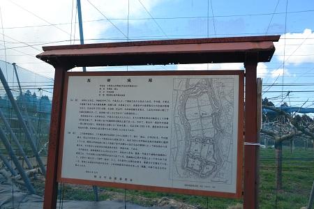 20120312坂田城址 106