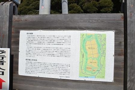 20120312坂田城址 102