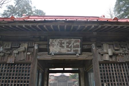 20120318竜腹寺03
