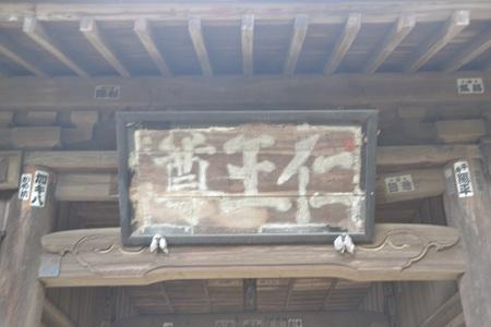 20120318竜腹寺04