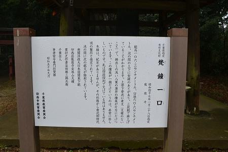 20120318竜腹寺09