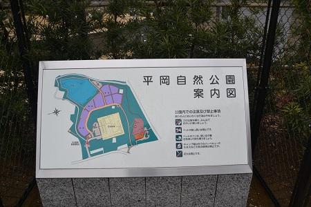 20120318平岡自然公園01