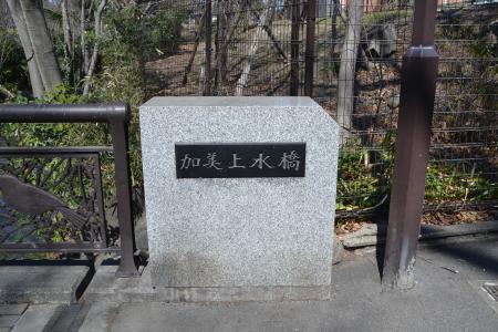加美上水公園03