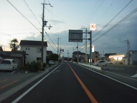 20120901_18