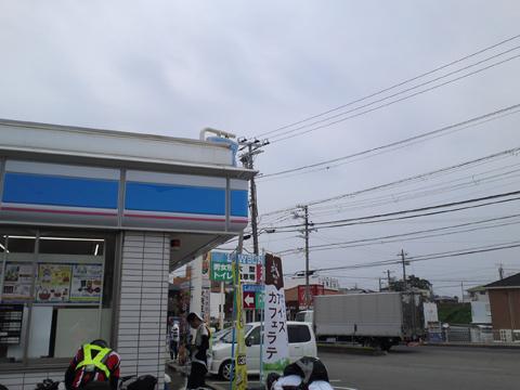20120929_04
