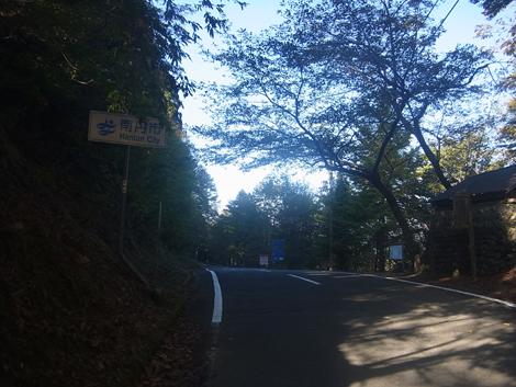 20121020_06