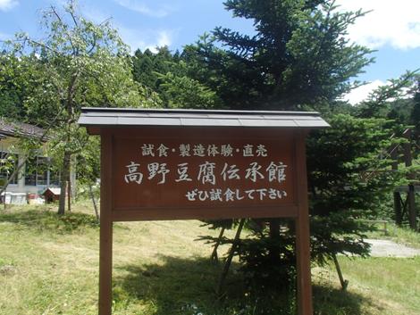 20130629_10.jpg