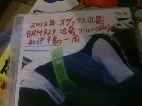 20130706_09.jpg