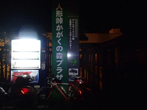 20130727_10.jpg