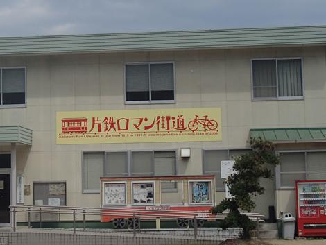 20130804_3.jpg