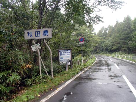20130915_03.jpg