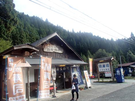 20131019_4.jpg