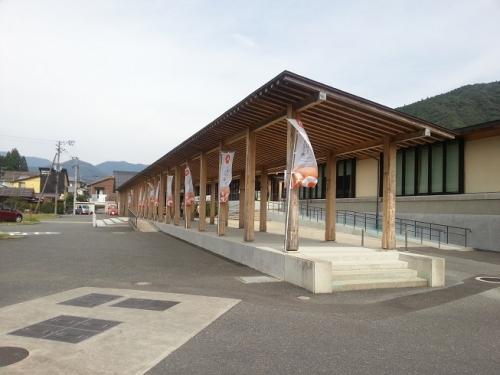 熊野本宮館