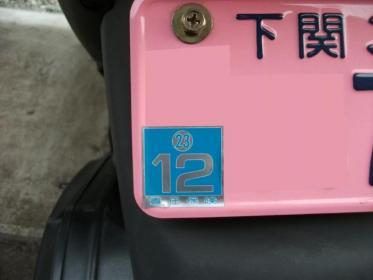 DSCF2469_convert_20111127192801.jpg