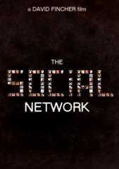 ソーシャルネットワーク3