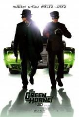 グリーンホーネット1