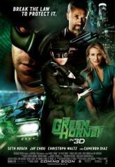 グリーンホーネット2