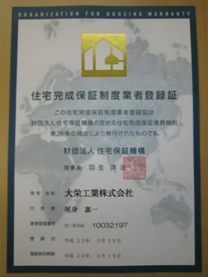 5-13_20100520194513.jpg