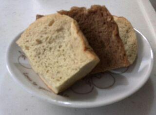 低糖質パン4種