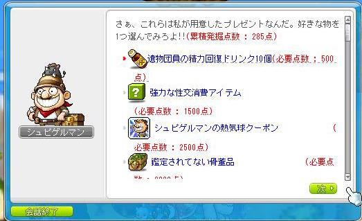 1_20130326010032.jpg