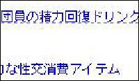 1_20130326011354.jpg