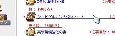 2_20130326005026.jpg