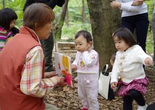 2011 10 30_nature_0290リサイズ