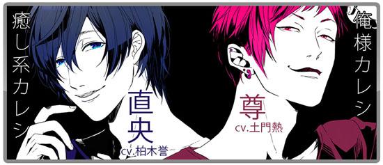 Reversiblekareshi.jpg