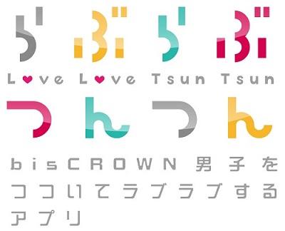 lovetsun_logo_fix.jpg