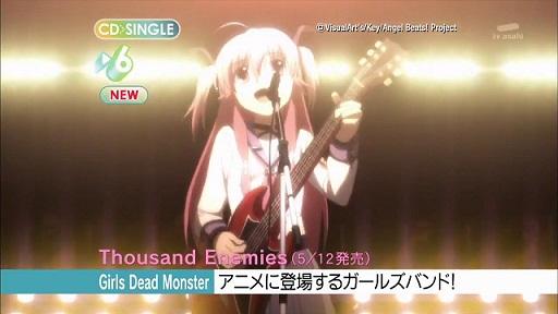 Mステ 2010.5.14 CDシングルランキング Angel Beats_よりガルデモ登場 - ひまわり動画.mp4_000061629