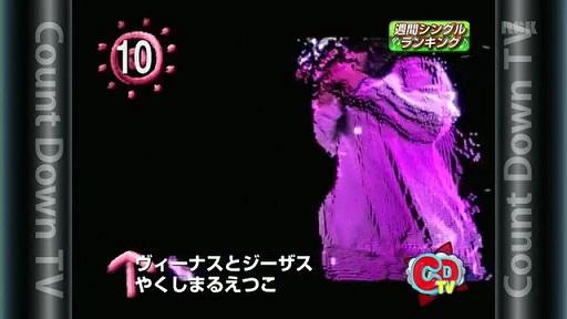 CDTV 2010.06.06 - ひまわり動画.mp4_000181915