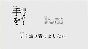 Angel Beats! 第11話 - ひまわり動画.mp4_001465547