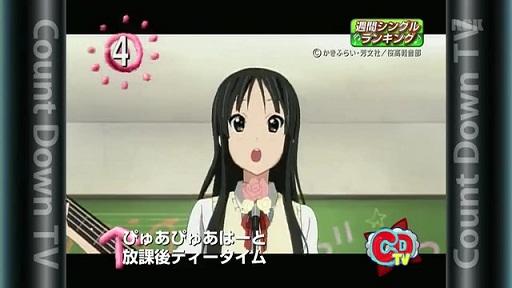 CDTV 2010.06.13 - ひまわり動画.mp4_000247880