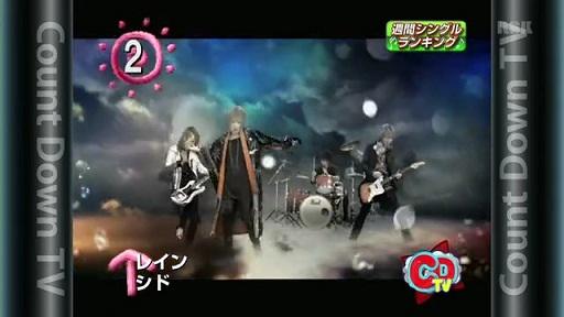 CDTV 2010.06.13 - ひまわり動画.mp4_000734934