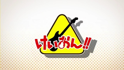 【MAD】けいおん!!でWORKING!! OPパロ.mp4_000014966