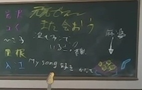 Angel Beats! 第13話(終) Graduation - ひまわり動画 mbs 200M.mp4_00062992012