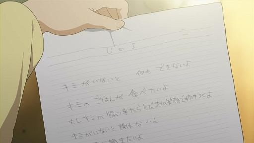 けいおん!! 第17話 「部室がない!」 - ひまわり動画2.mp4_001284850