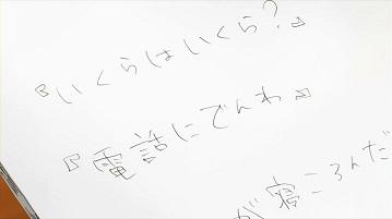けいおん!! 第17話 「部室がない!」 - ひまわり動画2.mp4_000875040